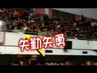《七級煉獄》delay兩小時開唱 歌迷唱國歌自娛