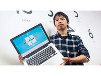今周刊/柯P大贏的幕後28歲鍵盤軍師