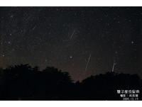 雙子座流星雨14日登場 氣象局:今年觀賞條件好要把握
