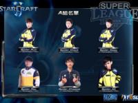 《星海爭霸2》2014-15 第二季分組選人大揭密!