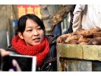 22歲最美地瓜妹王豔紅救血癌兄 濟南市民搶購捐助