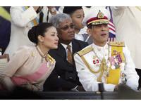 新泰王「拉瑪十世」首頒大赦令 全國10萬罪犯受惠