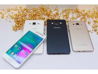 快訊/遠傳宣布三星極薄 GALAXY A3 手機資費
