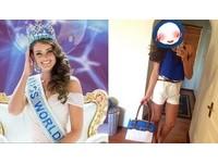 世界小姐出爐!南非醫學女大生摘后冠 微素顏照曝光
