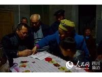 「他是一顆定時炸彈」 四川200村民聯署驅趕8歲愛滋童