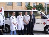 【廣編】回饋社會! 宏佳騰捐贈奇美醫院救護車