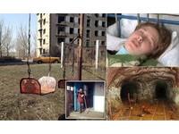 沈睡之鄉!神秘怪病襲擊哈薩克全村集體昏睡