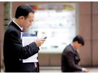 商業周刊/比22K還嚴重! 台灣人「低薪」的關鍵報告
