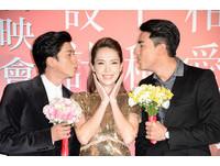 許瑋甯被逼問「在愛情裡想當S還是M」 與莫子儀同進退