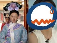 若曦姐劉心悠嫩臉癱肉垂皮鬆鬆 網友嚇到驚叫:這誰!
