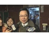 蔡正元發採訪通知 談國民黨內部問題及與頂新關係