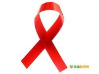 愛滋感染者受歧視 應尋求協助