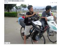 地表上最強改裝單車 機車外型免加95無鉛