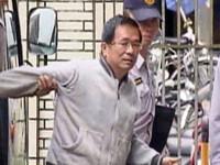機密公文案 特偵組起訴陳水扁