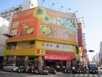 阿明師最早發明太陽餅 與子阿郎師開出更多店來《ETtoday 新聞雲》