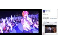 謝和弦裸身開唱掉下舞台 臉書PO:我隨時有可能掛掉