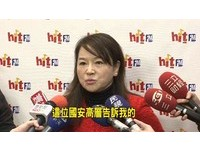 爆料國民黨收頂新2億 周玉蔻:證實後馬英九該辭總統