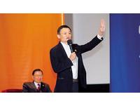 商業周刊/馬雲、雷軍為何搶著救台灣青年?