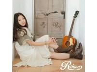 小剛的日本音樂風暴區/14'年度20大日文單曲系列之五