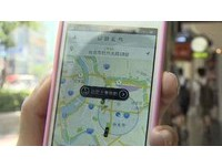 Uber進軍受阻 大陸禁止「私家車服務」APP