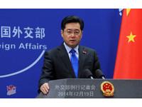 美國賣派里級巡防艦給台灣 陸外交部:嚴重干涉內政