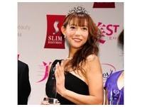 日本「國民美魔女」大賽 43歲家庭主婦奪冠