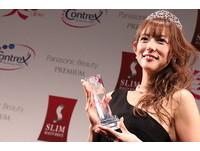 日本最新國民美魔女 43歲主婦箕輪玖美奪冠