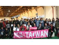 甘比亞少年看見台灣之美! 學生贏得手機微電影比賽