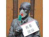 世新生「口罩運動」挺言論自由 憤怒佈展遭施壓