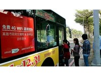 遠傳宣布與高雄市政府交通局合推免費公車 4G WiFi