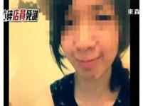 墮胎被劈腿?22歲女圍巾捆門把上吊「死謎」自殺結案