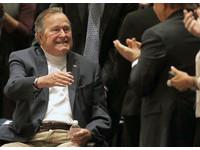 共和黨元老不挺川普! 前總統老布希有意投給希拉蕊