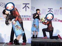 直擊/楊丞琳突被求婚喊害羞~ 「高富帥」單膝下跪