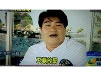網友最愛補教名師:呂捷 好笑幽默吸引一票粉絲