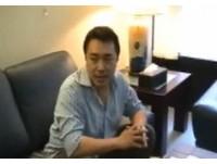 陳文茜李永萍移送複訊 投資樂陞大虧的劉柏園還找金主?