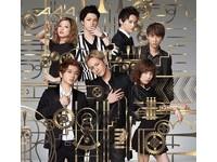 日本男女混團「AAA」 明年首度訪台! 點名大啖小籠包