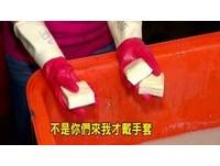 戴手套做菜比較衛生? 小心「滑石粉、塑化劑」幫加菜