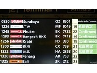 印尼勿里洞島東部 疑發現廉航亞航墜機殘骸