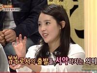 SJ晟敏下跪求婚細節好浪漫! 老婆金思垠被追問羞紅臉