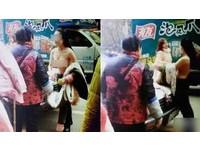 「半裸攔車」斥辦案不公 四川爆乳妹被警方一波帶走