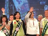 苗栗立委補選綠營徵召吳宜臻 國民黨鎖定徐志榮應戰!