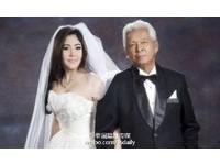 真愛不分年齡? 泰83歲動作片之父娶38歲老婆