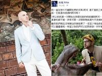 吳鳳憶與「阿河」3年前1段情:牠很會吃、很可愛