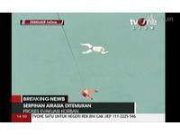 掌握亞航客機殘骸位置 印尼官員:差黑盒子訊號