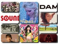 日本音樂速報/2014日本卡拉OK點歌榜大解析