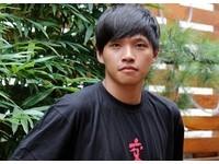 GQ/陳為廷襲胸事件帶給男人們的啟示