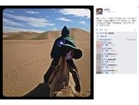 柯震東「bye了2014」騎駱駝慶重生 13小時狂吸8萬讚