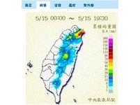 新北市坪林雨量達169mm 氣象局發佈豪大雨特報《ETtoday 新聞雲》