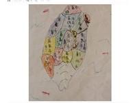 國中生畫「我眼中的台灣」 台北放中間超有創意《ETtoday 新聞雲》