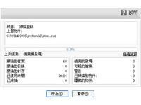 台灣殭屍全球第2!賽門鐵克:我說的是電腦病毒啦